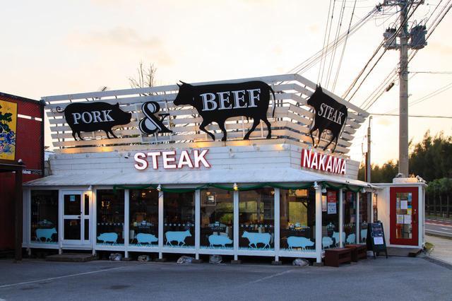 画像1: 沖縄名物・1ポンドステーキを「STEAK HOUSE NAKAMA」で堪能