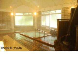 【登別市】カルルス温泉