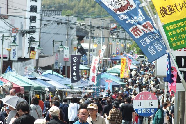 画像2: 【休日】日本一の規模を誇る「定期朝市」トロントロン軽トラ市も|トロントロンドーム(川南町)