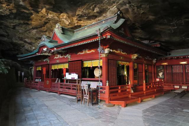 画像1: 【平日】海幸山幸神話の舞台であるパワースポット|鵜戸神宮