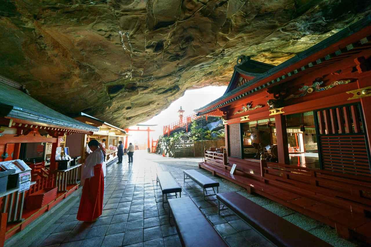 画像2: 【平日】海幸山幸神話の舞台であるパワースポット|鵜戸神宮