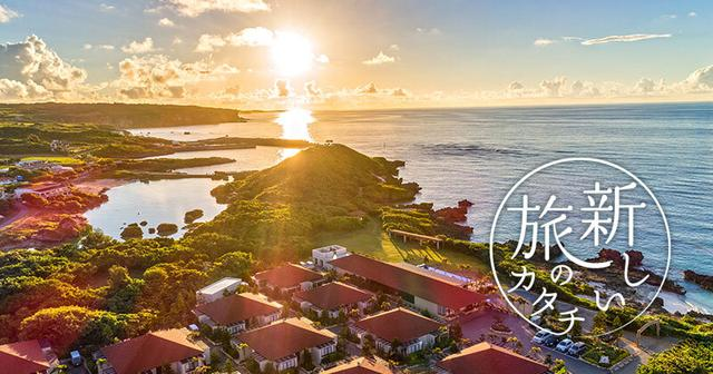 画像5: 旅するほどに、心も体も健やかに。徳島のリゾートホテルで過ごす「ウェルネス旅」