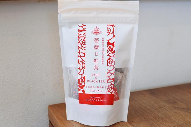 画像: 「薔薇と紅茶」(1,080円・税込)