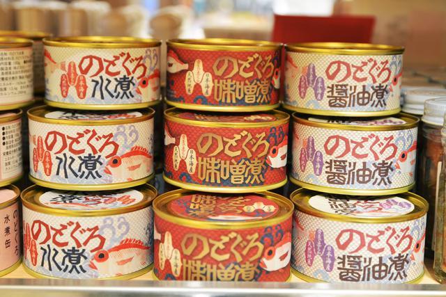画像: 「のどぐろ水煮」、「のどぐろ味噌煮」、「のどぐろ醤油煮」(すべて972円・税込)