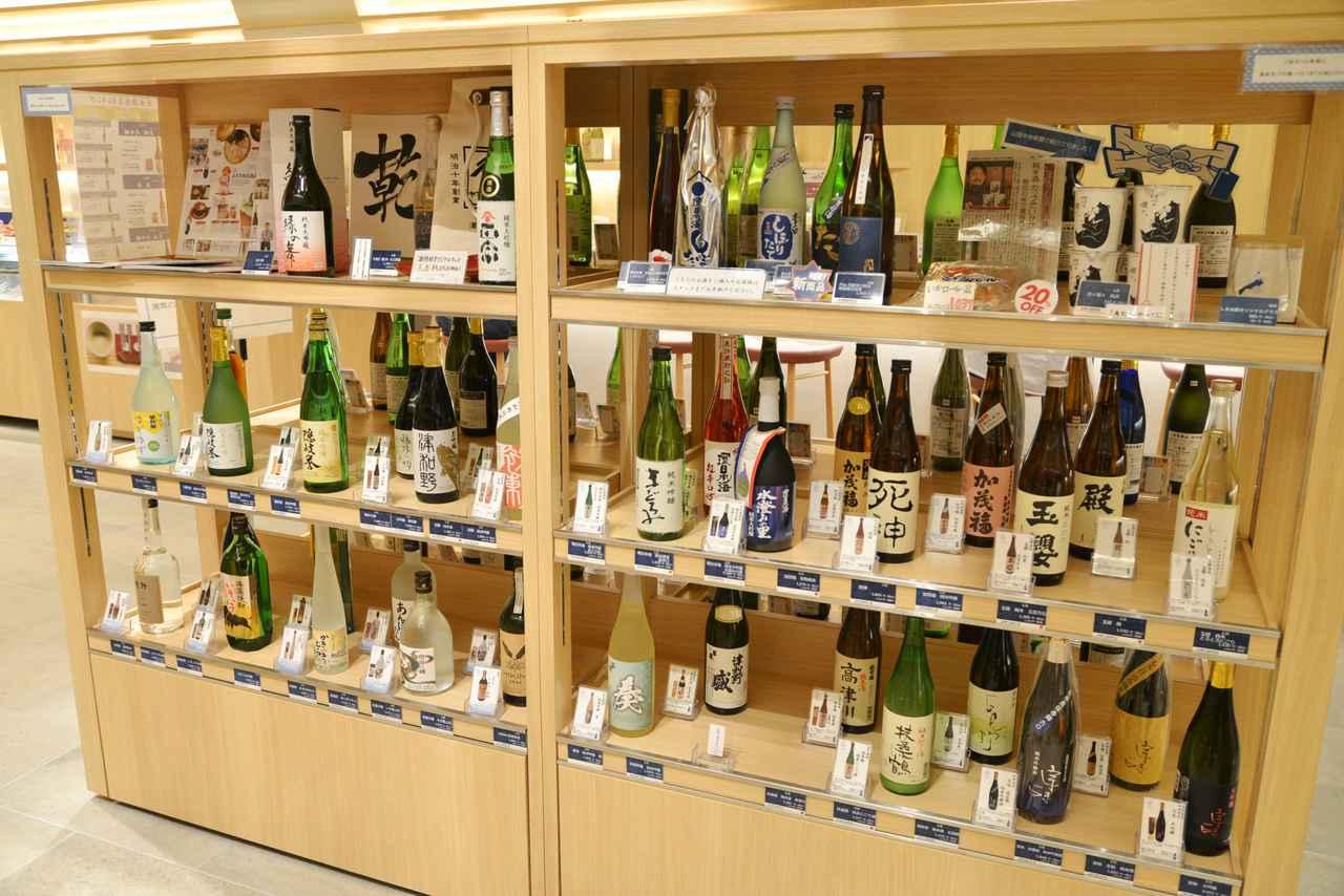 画像2: そばにお酒に甘味に伝統工芸も。多彩な見どころが随所に