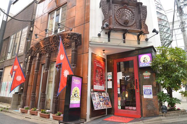 画像1: 【恵比寿】国内ネパール料理店の草分け「クンビラ」