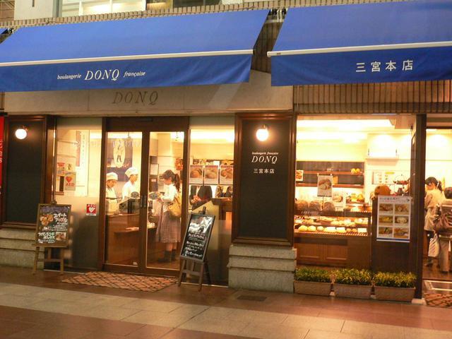 画像: ドンク三宮本店