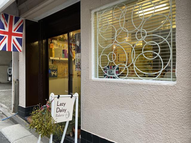 画像1: 東京でシムネルケーキを食べることができるお店: レイジーデイジーベーカリー
