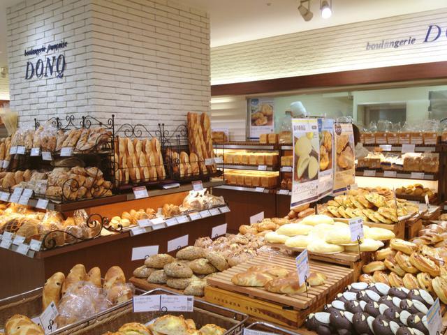 画像2: 日本でコロンバを食べることができるお店: ドンク