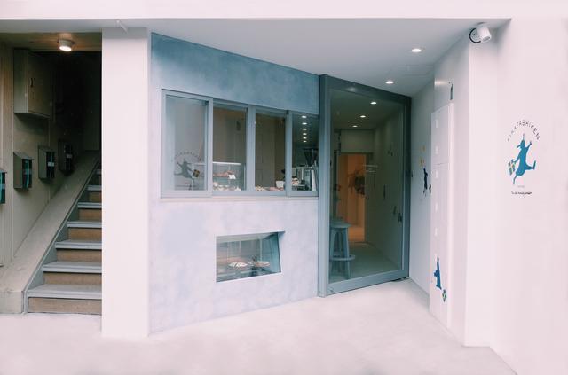 画像1: 東京でセムラを食べることができるお店: フィーカファブリーケン
