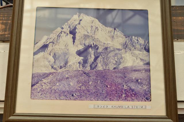 画像5: 【恵比寿】国内ネパール料理店の草分け「クンビラ」