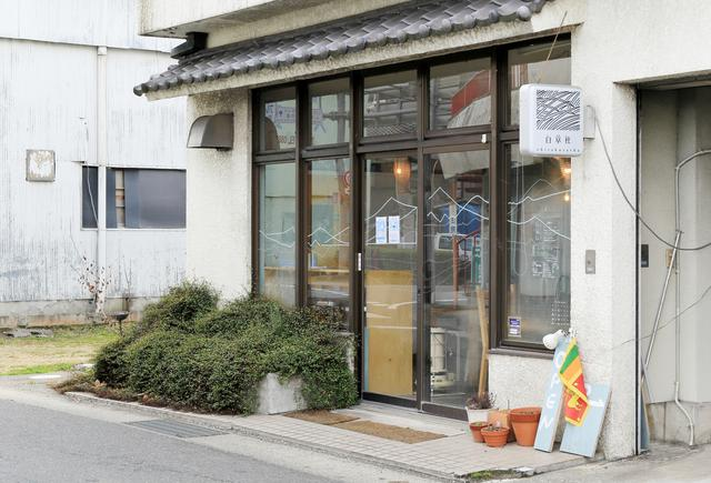 画像2: 白草社を営む乾亮太さんインタビュー