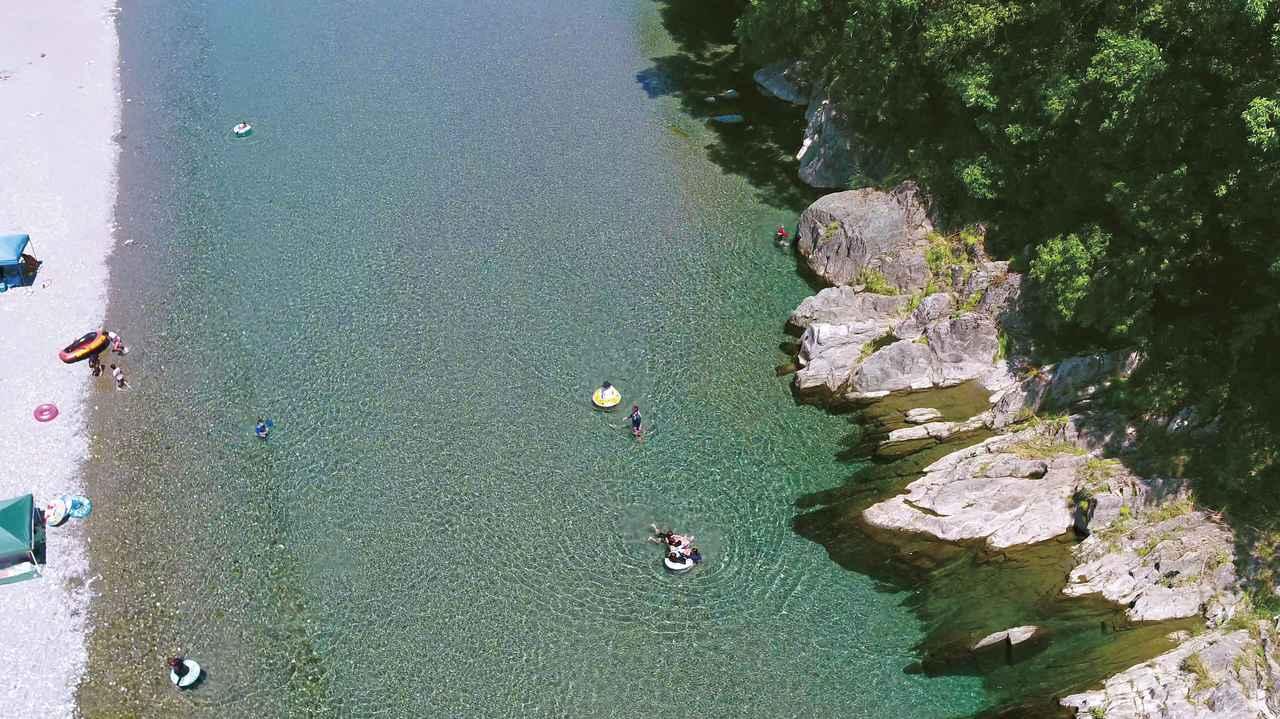 画像1: 清流・穴吹川を望む、ブルーヴィラあなぶき