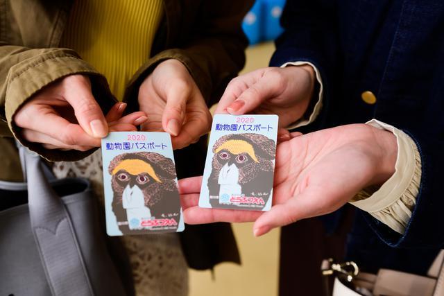 画像20: 【旭川空港発着】2泊3日で新緑の旭川エリアを楽しみ尽くすモデルコース