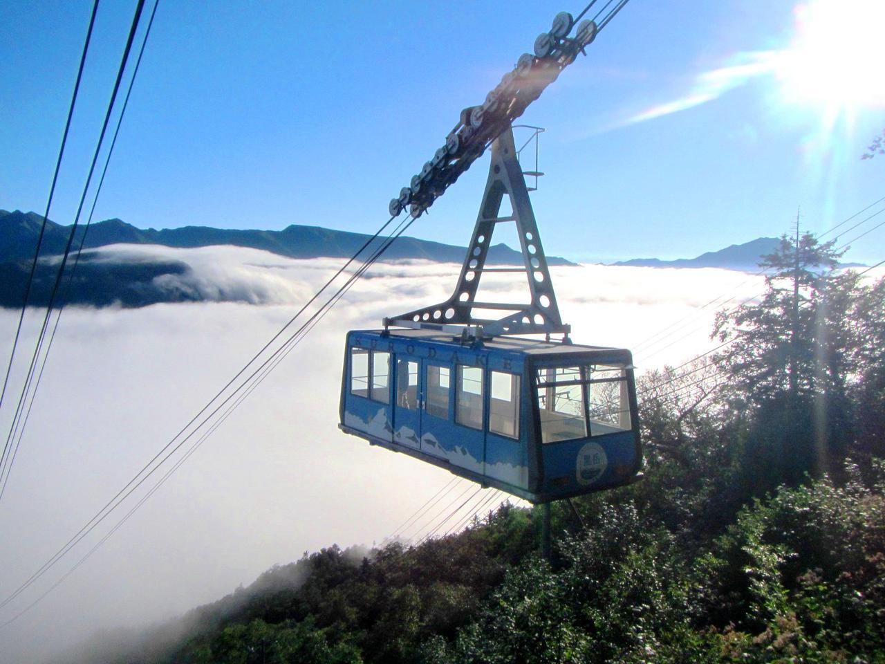 画像1: 6:00 ダイナミックな雲海も。黒岳「おはようロープウェイ」で幻想的な朝陽を見る