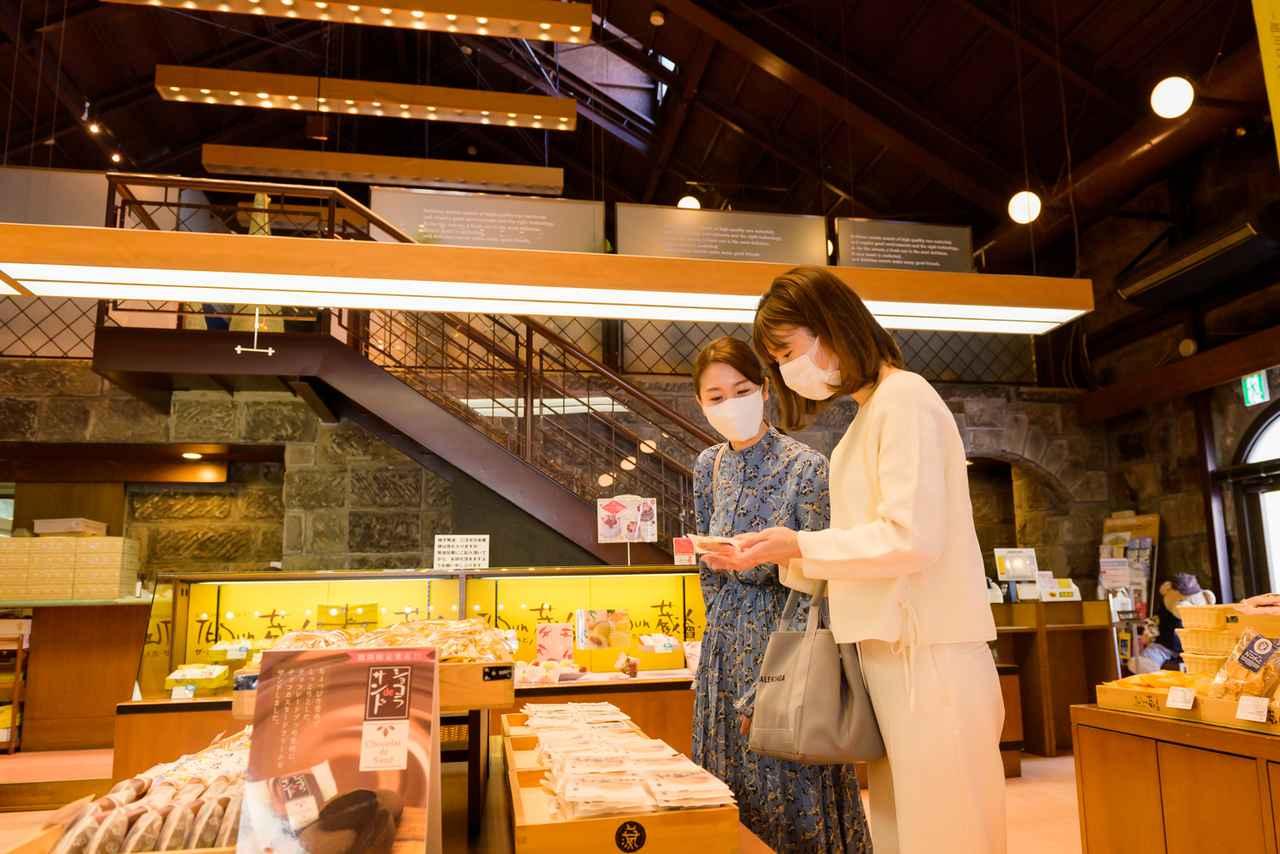 画像32: 【旭川空港発着】2泊3日で新緑の旭川エリアを楽しみ尽くすモデルコース