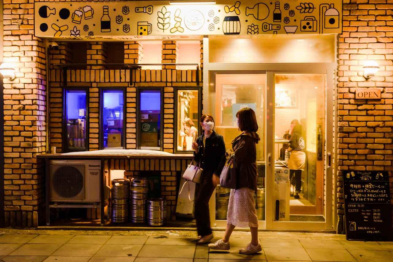 画像: 18:00 クラフトビール専門店「-Freehouse- THE YEAST」で、北海道のビールを堪能