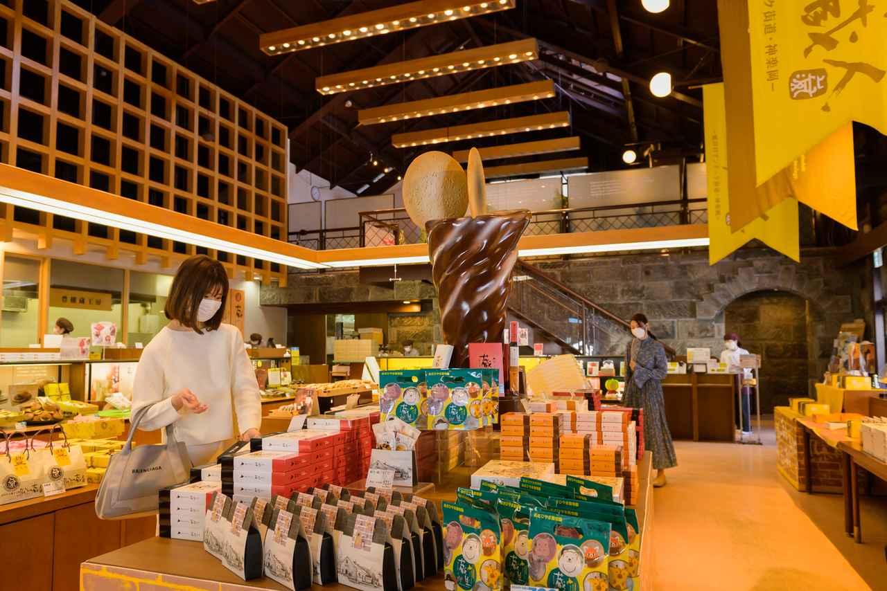 画像33: 【旭川空港発着】2泊3日で新緑の旭川エリアを楽しみ尽くすモデルコース