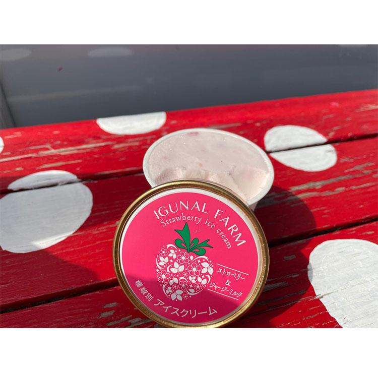 画像10: 宮城の旬を味わう旅 ~復興から生まれた魅力ある地産品(Local products)~
