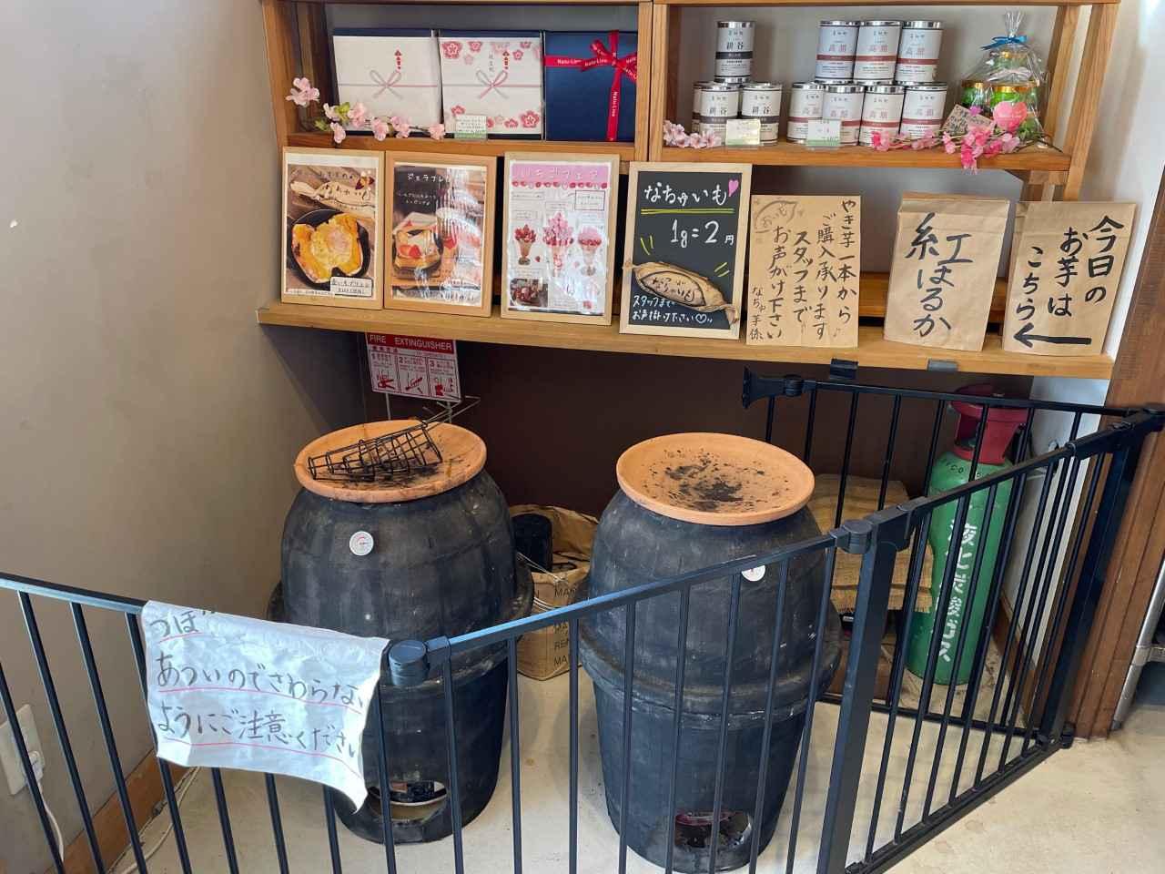 画像20: 宮城の旬を味わう旅 ~復興から生まれた魅力ある地産品(Local products)~