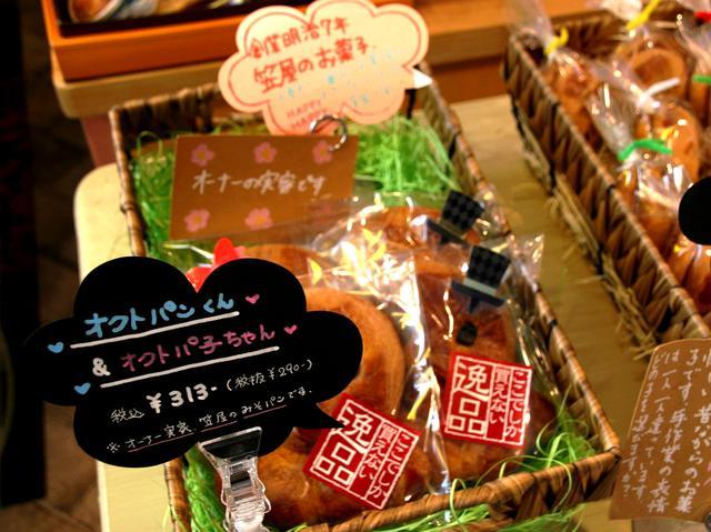 画像: 実家「笠屋」の商品も。みそパン「オクトパンくん」「オクトパ子ちゃん」