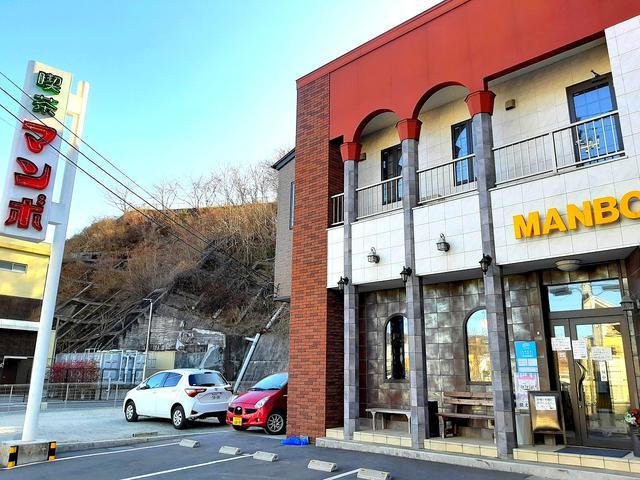 画像: 数十m移転したが、昭和26年創業の老舗の雰囲気がキチンと再現されている