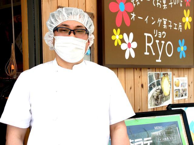 画像: オーナーの長嶋涼太さん。実家は創業明治7年創業の「笠屋菓子店」(石巻市)
