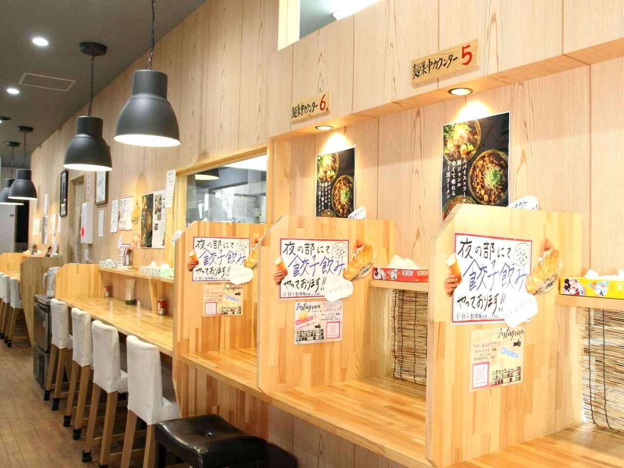 画像: 「麺集中カウンター」などが並ぶカウンター。テーブル席もゆったり2卓