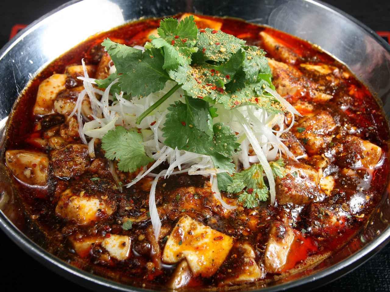 画像: カラシビスパイスマーボー麺 中辛。まさにスパイシーで香りも豊か