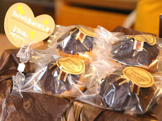 画像: チョコとマドレーヌのコラボ。新作の「チョコがけお山のマドレーヌ」