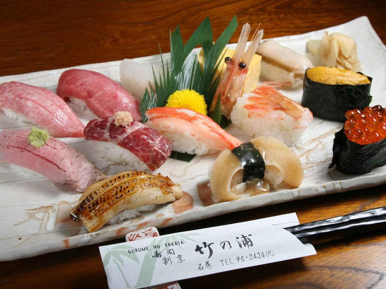 画像: 竹乃浦スペシャル。地元や近海で採れた魚などがずらりと並ぶ石巻スペシャル