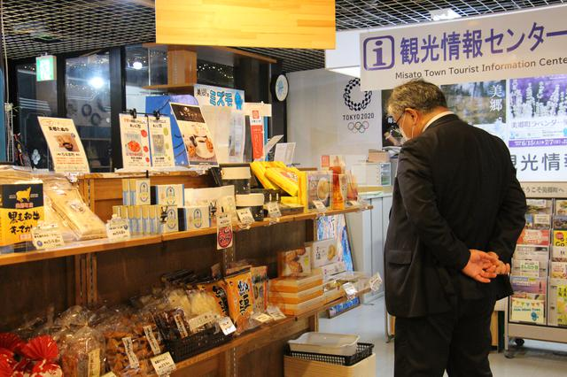 画像2: 秋田県・美郷町で美食の旅。JALシェフ監修グルメ開発の舞台裏
