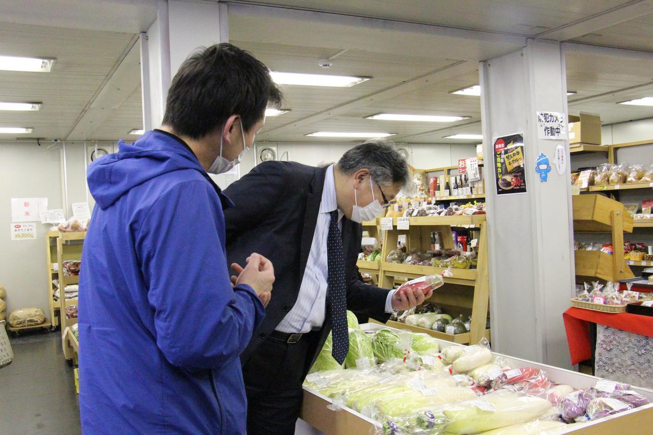 画像3: 秋田県・美郷町で美食の旅。JALシェフ監修グルメ開発の舞台裏