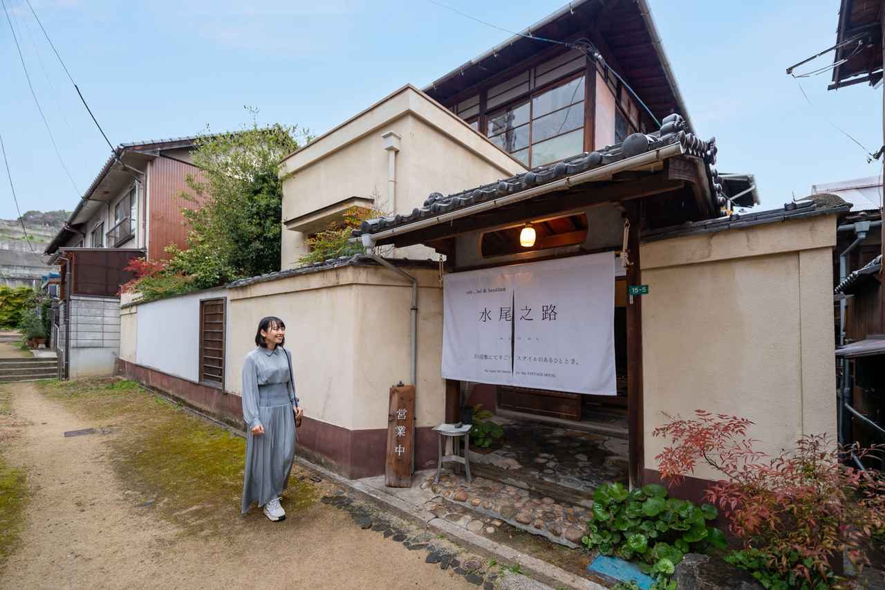 画像1: 静寂に包まれる、時代の新旧が交差した古民家カフェ