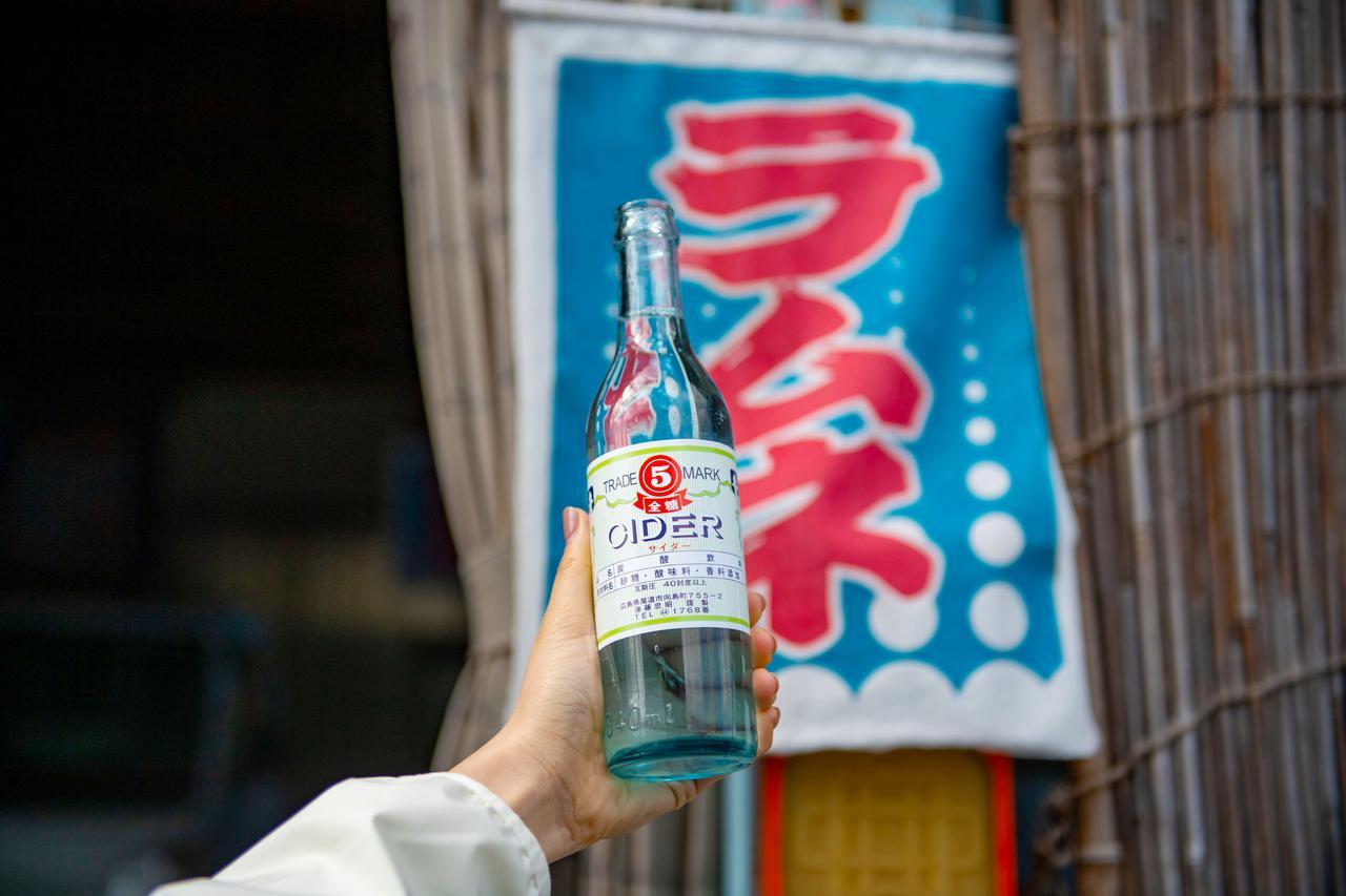 画像3: ここでしか飲めない、昭和レトロなご当地サイダーを