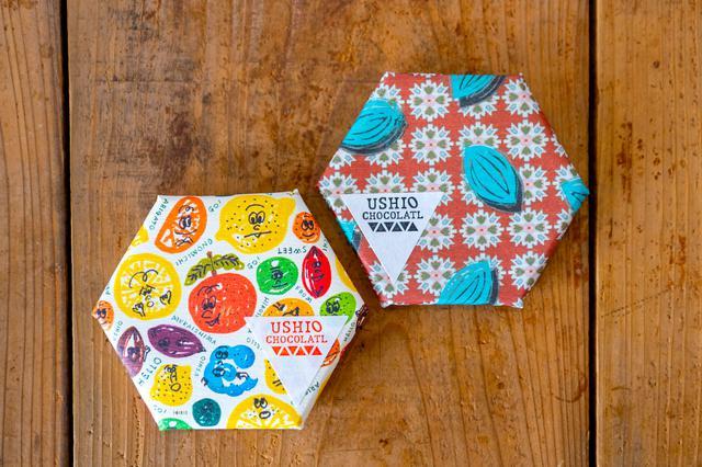 画像: 「柑橘ブレンド」(1,296円・税込)、「カシューミルク」(1,080円・税込)