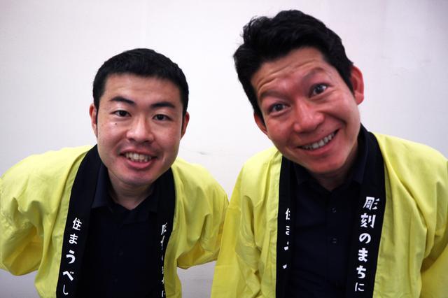 画像: 紹介してくれたのは、宇部市の森山さん(左)と徳永さん(右)
