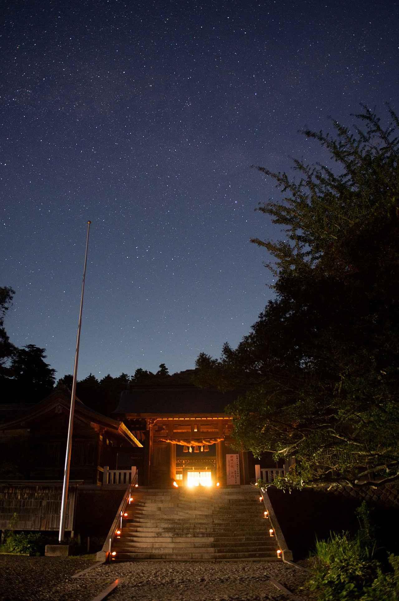 画像2: 【島前】隠岐神社