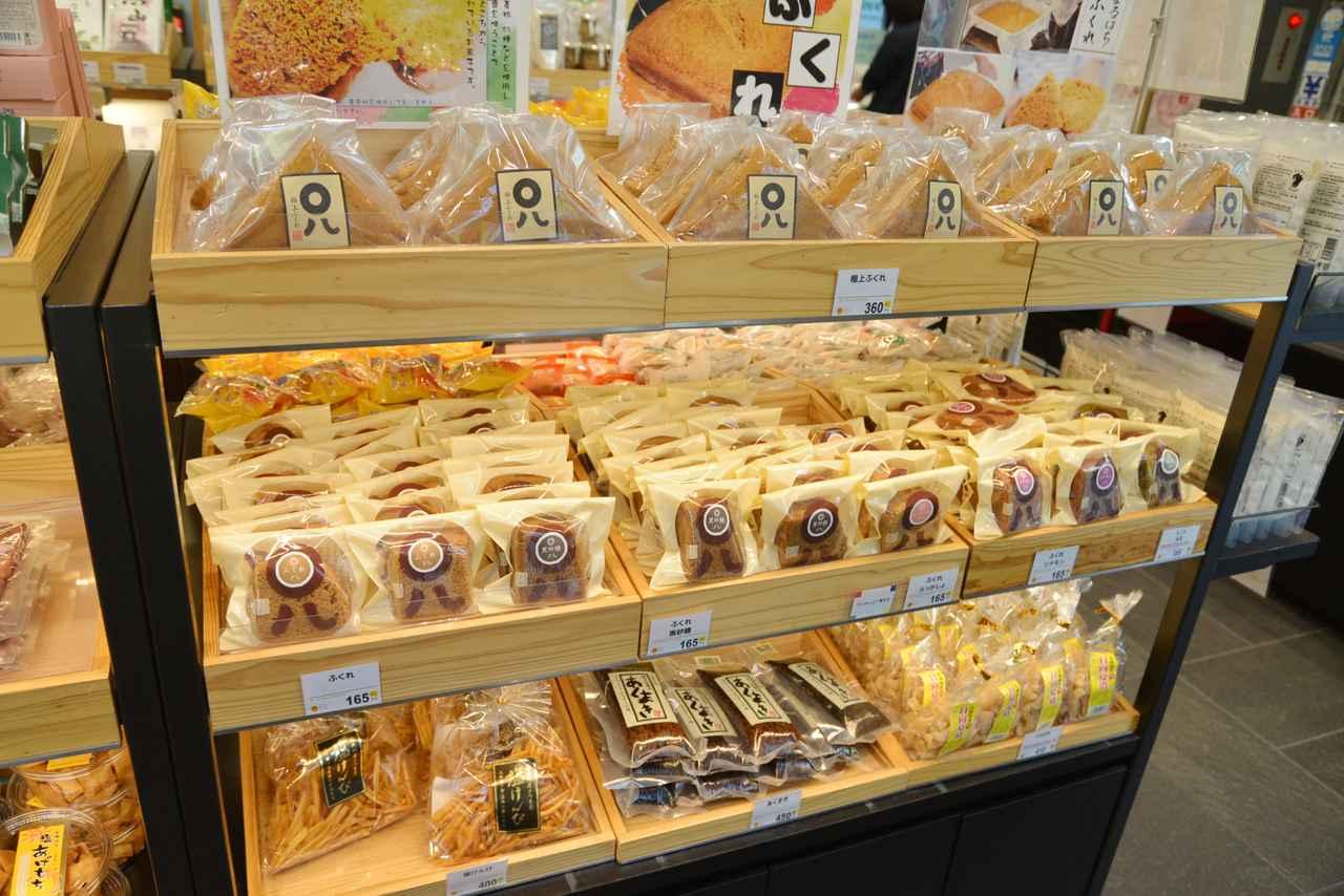 画像4: 1個から買えるチーズ饅頭は食べ比べにおすすめ