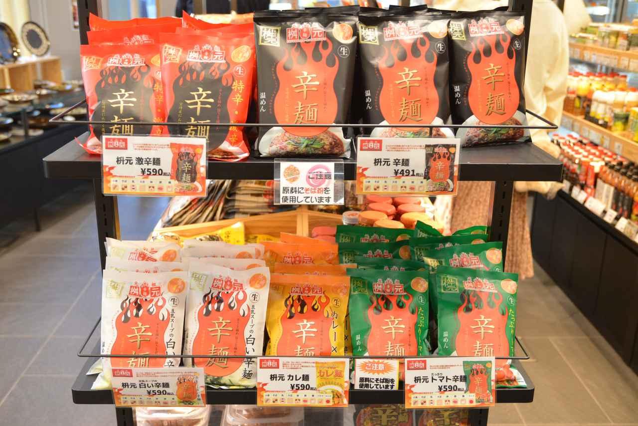 """画像5: 日本一の鶏や大根漬け物など""""ひなたの恵み""""が盛りだくさん"""