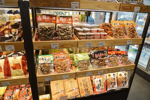 """画像1: 日本一の鶏や大根漬け物など""""ひなたの恵み""""が盛りだくさん"""