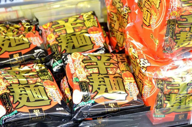 画像: 「宮崎辛麺 1食入り」(162円・税込/左)、「宮崎辛辛麺 3食入り」(486円・税込/右)