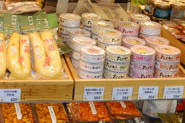 画像: 「天日干沢庵 日向漬け」(420円・税込/左)、「たくあん缶」(各種354円・税込/右)