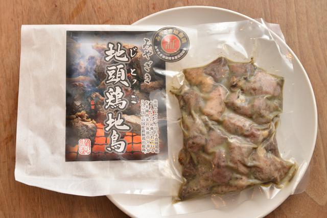 画像: 「みやざき地頭鶏地鳥」(1,080円・税込)