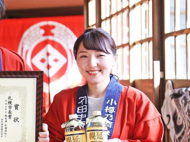 画像2: お土産にも最適。小樽でしか買えない酒「宝川」|田中酒造【北海道小樽市】