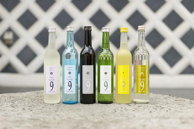 画像: GOZENSHU9(ナイン)(全5種類)。飲みきり500mlのサイズ感や斬新なデザインで、リリース当時話題を呼んだ
