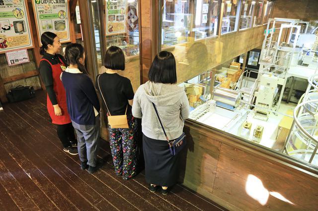 画像2: 日本酒を通して知る各地の魅力。若手が次世代を担う、個性豊かな酒蔵たち