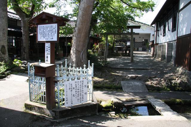 画像3: 【絶景⑦】足清水などを楽しめる「六郷湧水群」で癒やしのひとときを(美郷町)