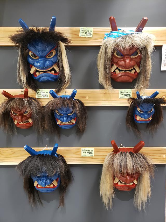 画像: なまはげの木彫面も販売しております。