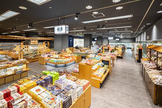 画像: 秋田県産品プラザ 店内写真